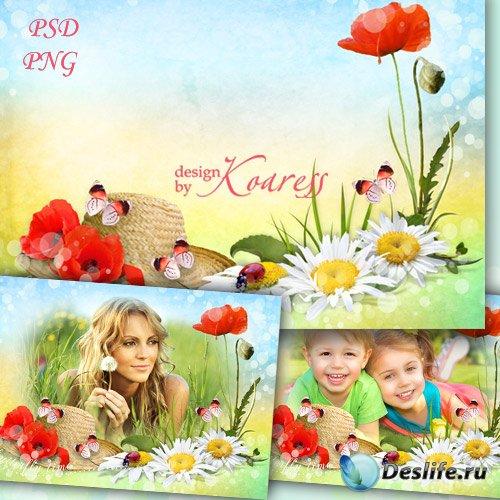 Романтическая фоторамка с летними цветами - Скоро, скоро лето