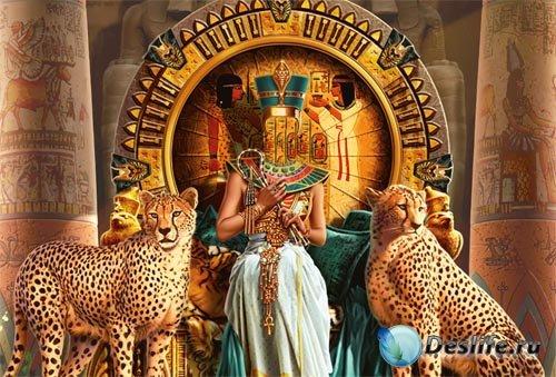 Женский костюм - Царица Клеопатра с двумя гепардами