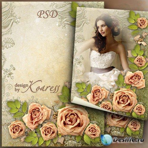 Цветочная рамка для фотошопа с розами - Романтическое настроение
