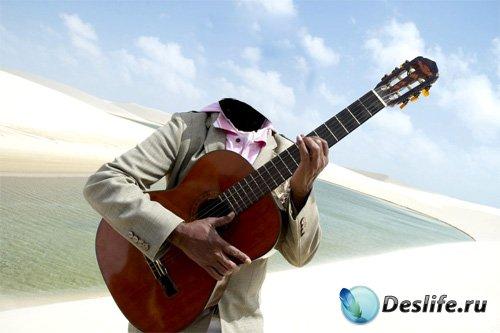 Мужской костюм - Гитарист в пустыне