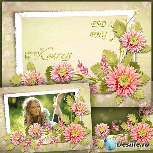 Женская фоторамка - Любимые цветы