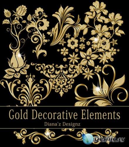 Клипарт - Золотые декоративные элементы в PNG