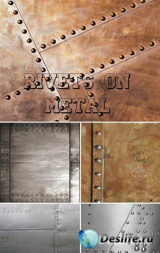 Броневые листы металла (набор фонов)