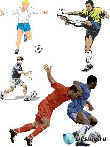 Футболисты и футбол: векторная подборка