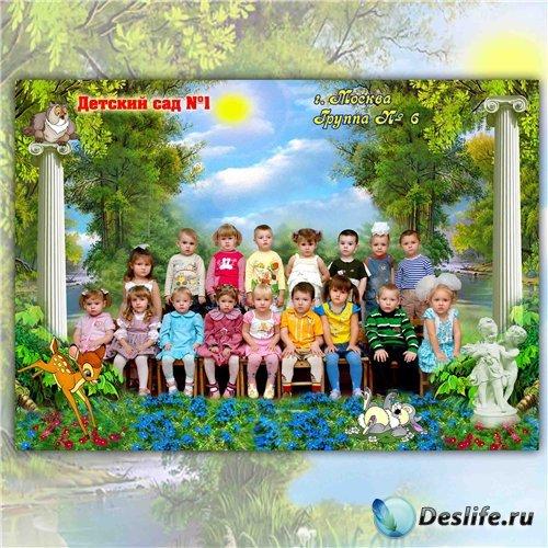 Детсадовская виньетка для групповых фотографий