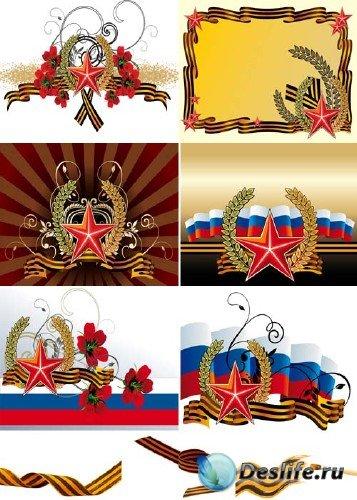 Праздник Победы (коллекция фонов)