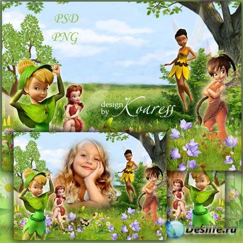 Детская рамка для фотошопа с героями мультфильма Диснея - На прогулке с фея ...