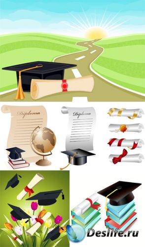 Векторный клипарт - Окончание школы и дипломы