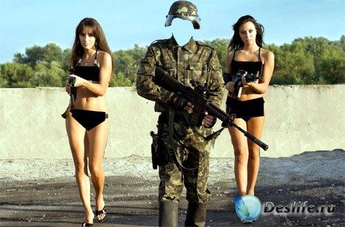 Костюм для Фотошопа - Солдат в форме и с 2-мя девушками