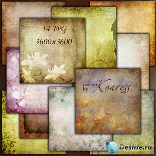 Набор винтажных фонов для фотошопа с цветами и цветочными узорами
