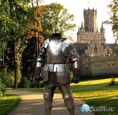 Костюм для Фотошопа - Рыцарь в доспехах возле крепости