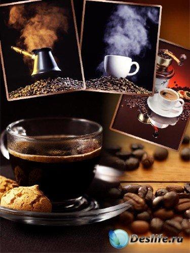 Ароматный Кофе (подборка клипарта)