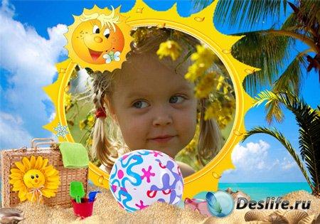 Рамка детская – Солнечный круг, небо вокруг