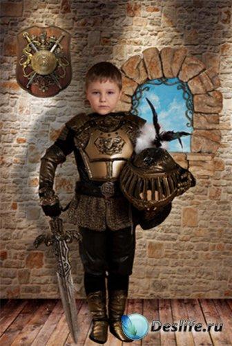 Костюм для Фотошопа - Маленький рыцарь