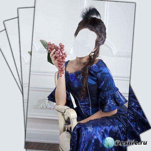 Костюм для Фотошопа - Дама на кресле в синем платье