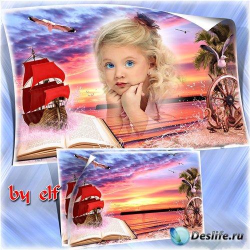 Детская фоторамка - Мы верим в сказки, верим в чудеса