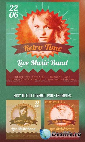 Флаер - Retro Time Flyer