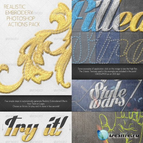 Экшены и стили - Realistic Embroidery - Photoshop Actions - 6913493