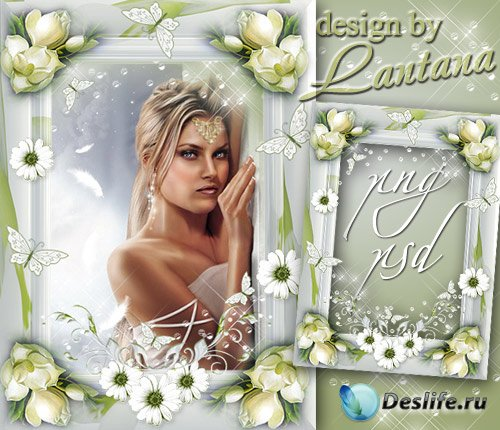 Рамка для фото - Белый цветок, украшающий вечер
