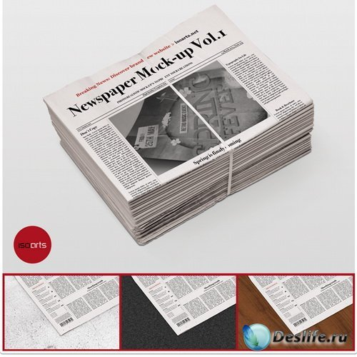 Смарт шаблон - Mock-Up - Newspaper Vol.1 - 7670527