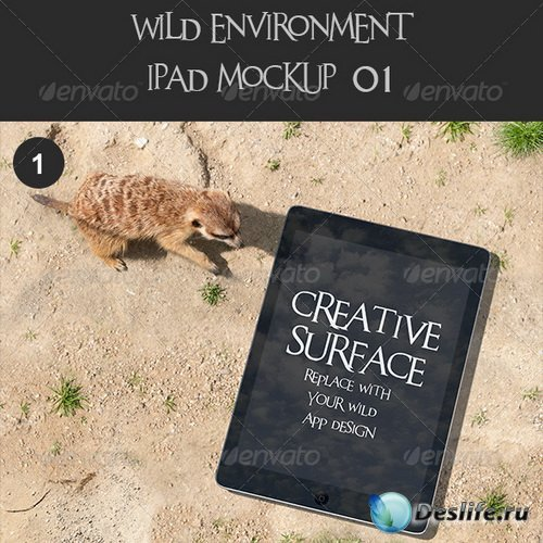 Смарт шаблон - Wild Environment Ipad Mock Up's 01 - 7617270