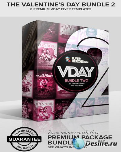 PSD Флаеры - Valentine's Day Bundle 2