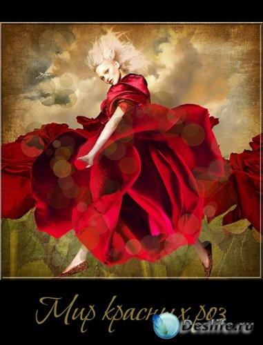 Мир красных роз - клипарт на прозрачном фоне