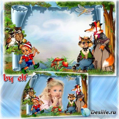 Детская фоторамка - Приключения Буратино