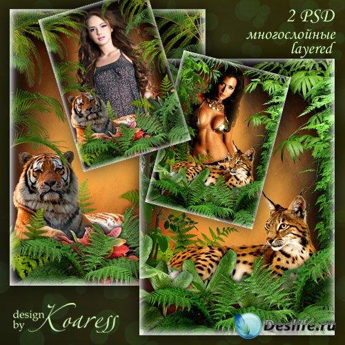 Многослойные рамки для женских портретов с большими кошками - Грация кошки