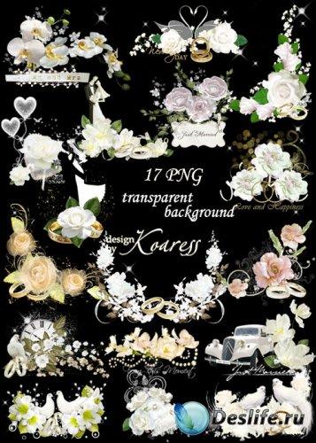 Набор свадебных png кластеров для фотошопа - Розы, голуби, любовь