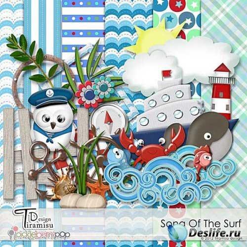 Морской детский скрап-комплект - Песня прибоя