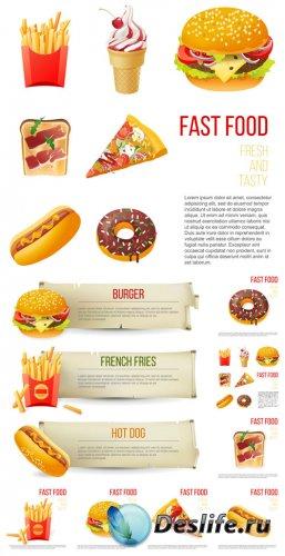 Быстрое питание, пицца, чизбургер в векторе / Fast food, pizza, cheeseburge ...
