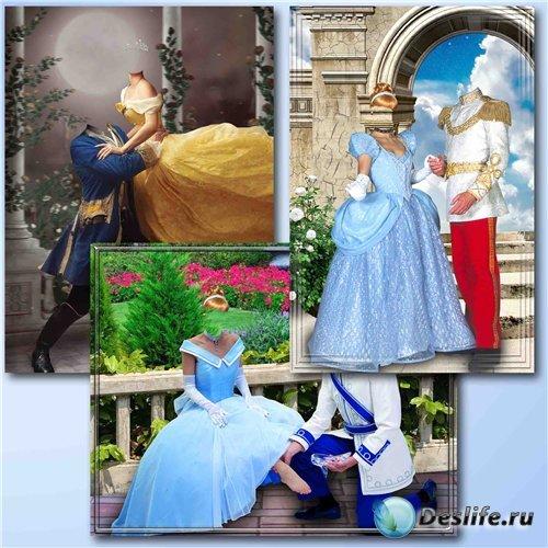 Романтические парные костюмы для фото – Принц и принцесса