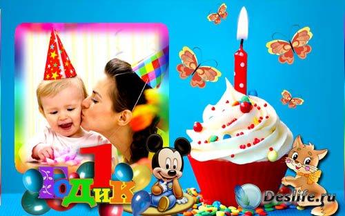 Детская рамка для фото - Праздник детства