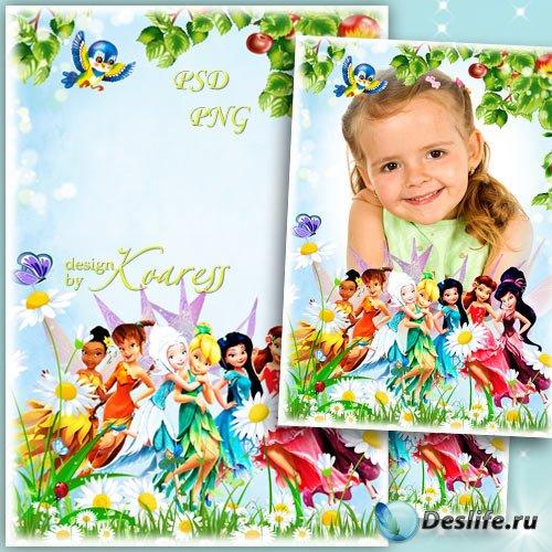 Рамка для детских фото с героинями диснеевского мультфильма - На ромашковой ...