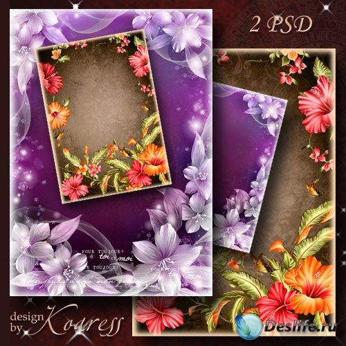 Цветочные рамки для фотографий - Очаровательный гибискус