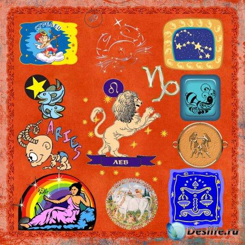 Знаки зодиака в картинках