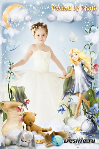 Детская рамка - В гостях у феи