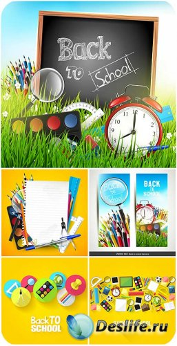 Школьный вектор, фоны с красками и карандашами / School vector backgrounds  ...