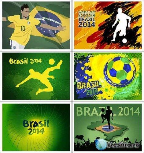 Подборка векторных изображений к чемпионату 2014