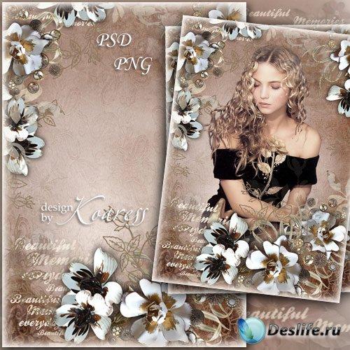 Женская рамка для фотошопа - Романтических воспоминаний нежность
