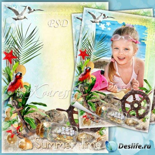 Рамка для фотошопа - Лето, море, приключения