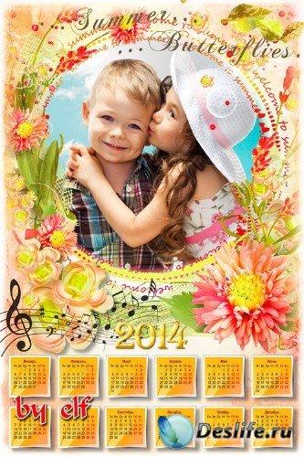 Календарь на 2014 - 2015 год - Музыка лета