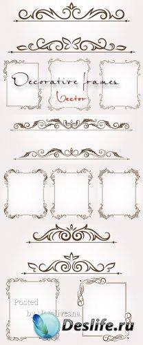 Декоративные рамки и узоры для дизайна в Векторе