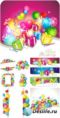 Воздушные шарики и подарки, фоны с днем рождения в векторе / Balloons and g ...