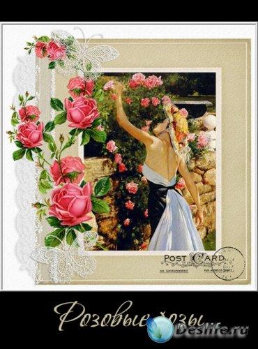 Розовые розы - рамки и кластеры с розами