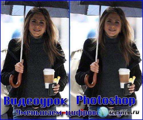 Видеоурок photoshop обработка изображений - Уменьшаем цифровой шум