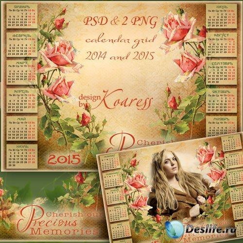 Романтический календарь с фоторамкой на 2015, 2014 года - Прекрасные воспом ...
