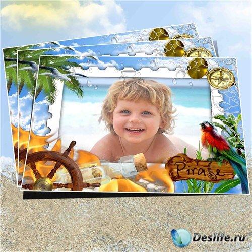 Морская рамка для детских фотографий – Пират