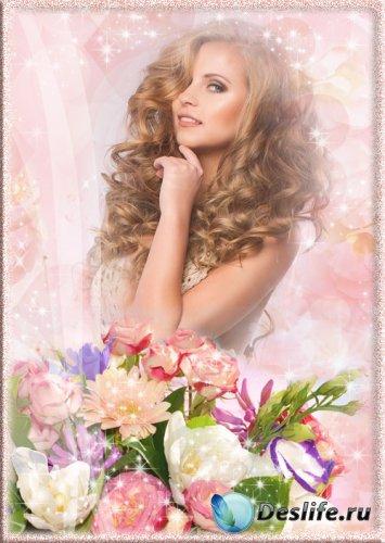 Женская фоторамка - Ароматы летних цветов